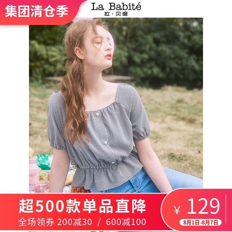 格子衬衫设计感小众春装2019夏季新款很仙的上衣洋气心机超仙女范
