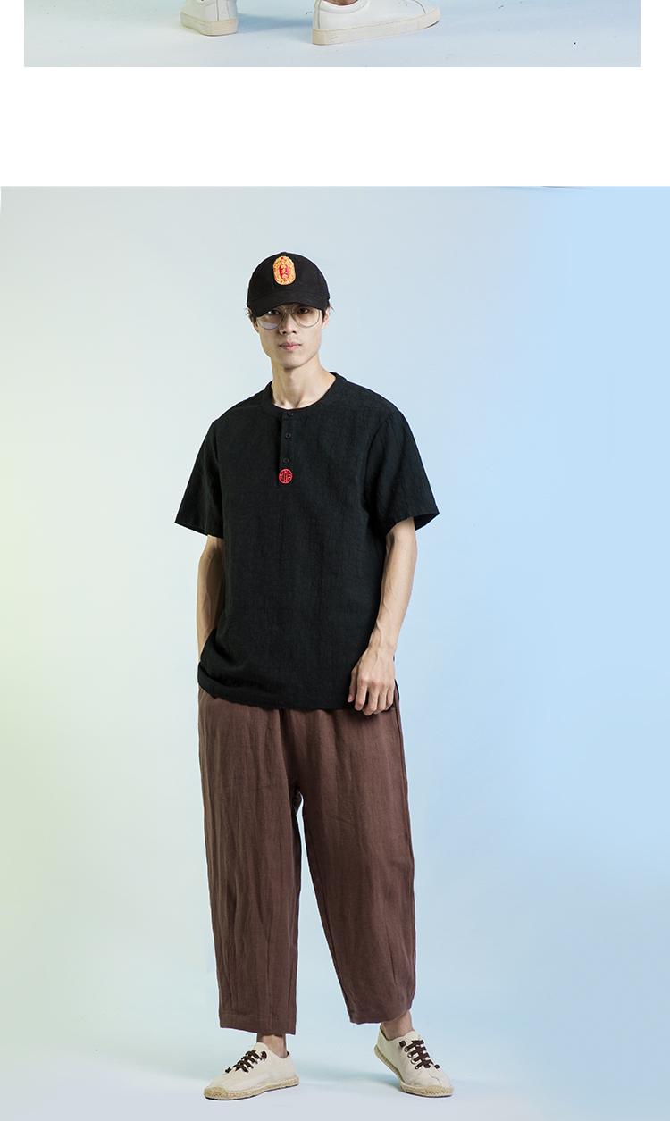 正韓男裝夏季中式復古做舊純亞麻休閒褲子民族男士中國風透氣寬松九分麻褲