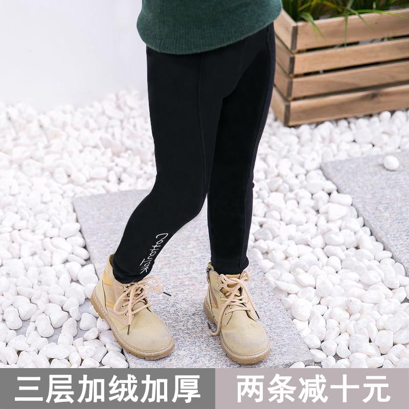 女童加绒加厚打底裤三层韩版外穿保暖儿童冬季北方特厚超厚棉裤子