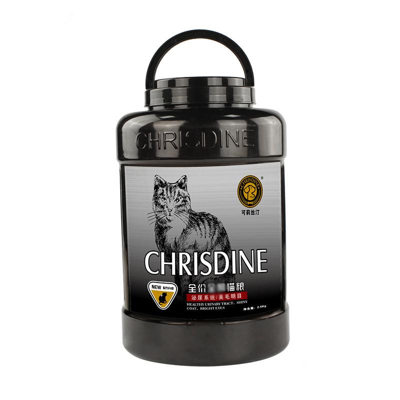 可莉丝汀天然猫粮增肥发腮成猫幼猫粮5斤2.5kg英短美短10美毛猫饭