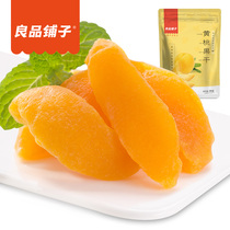 Fruit dried sour sweet fruit dried preserves snack bag peach dried peach preserved