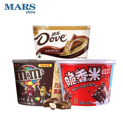 【玛氏】德芙巧克力士力架mm豆脆香米2桶