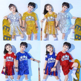 Children's cheerleading costumes new children's sequin dance costumes for boys and girls modern jazz dance costumes