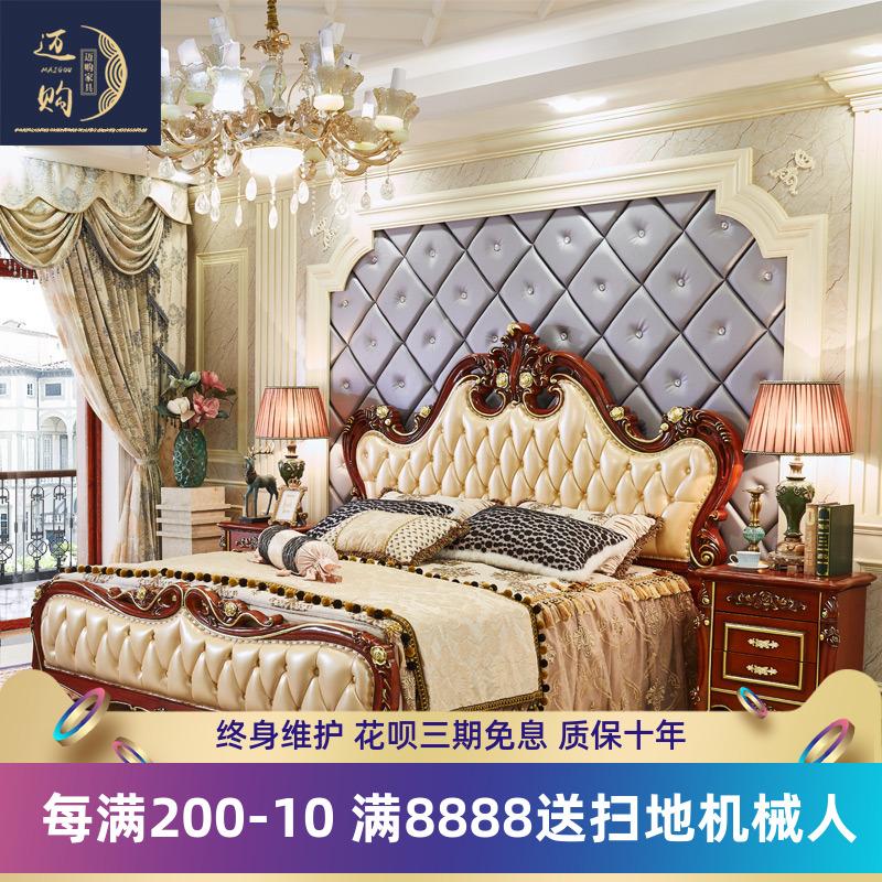 欧式全实木床双人床1.8米婚床奢华红真皮橡木v真皮棕色床美式主卧
