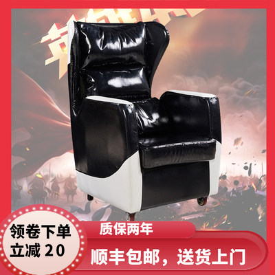 Gaming Hotel Gaming Sofa Hotel High Back Single Home Internet Cafe Computer Chair Werewolf Killing Table Internet Cafe Sofa