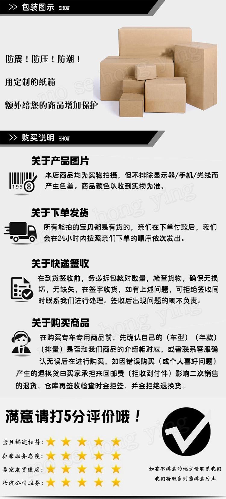 适配款广汽本田凌派空调格空气滤芯空气滤芯清器油性专用详细照片