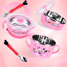 保温碗儿童餐具不锈钢防摔吸盘碗套装