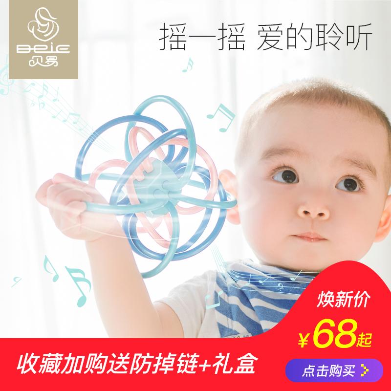 Моллюск легко человек хохотать дейтон сцепление мяч ребенок игрушка 0-1 лет ребенок прорезыватель младенец младенец укусить клей ребенок погремушки