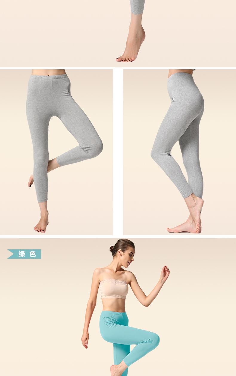 Pantalon collant jeunesse CCK219DSL en viscose - Ref 752400 Image 25