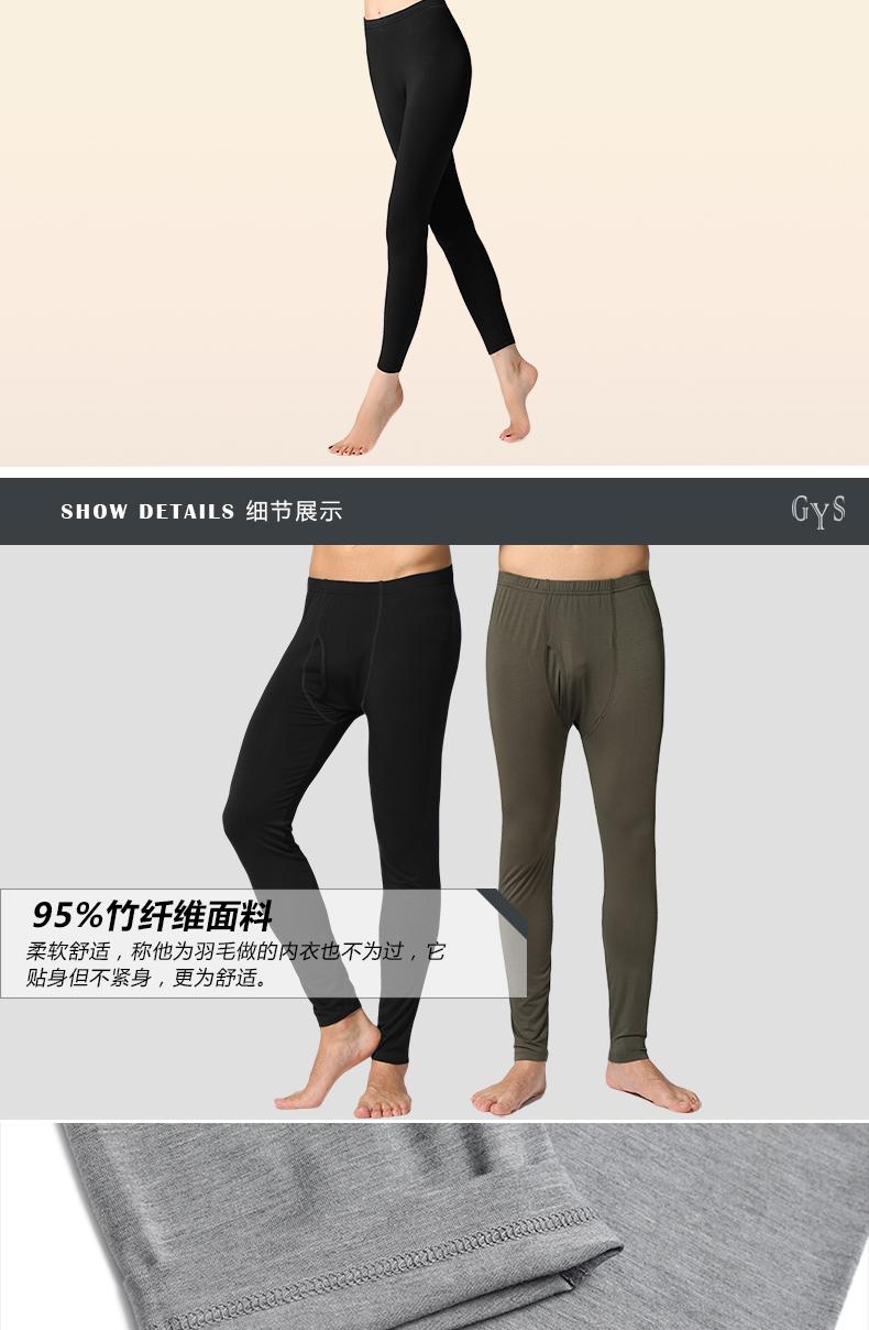 Pantalon collant jeunesse CCK219DSC en viscose - Ref 753722 Image 29
