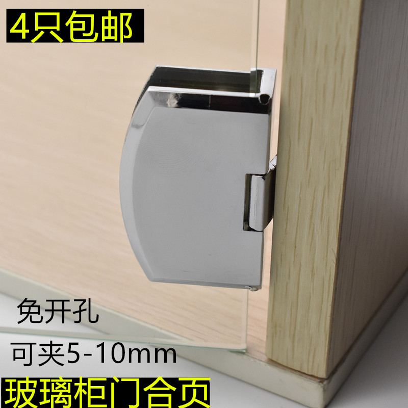 Usd 468 Glass Door Hinge Hole Free Glass Hinge Wine Cabinet Door
