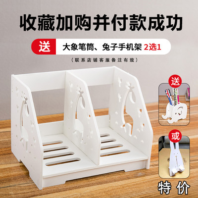 Simple bookkeeper desktop rack student placing this mini table children storage rack small bed small bookshelf
