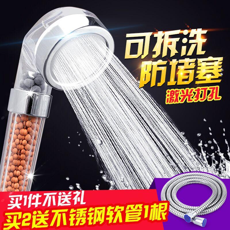 超强增压淋浴方形喷头出水浴室单头大洗澡花洒沐浴卫生间手持龙头