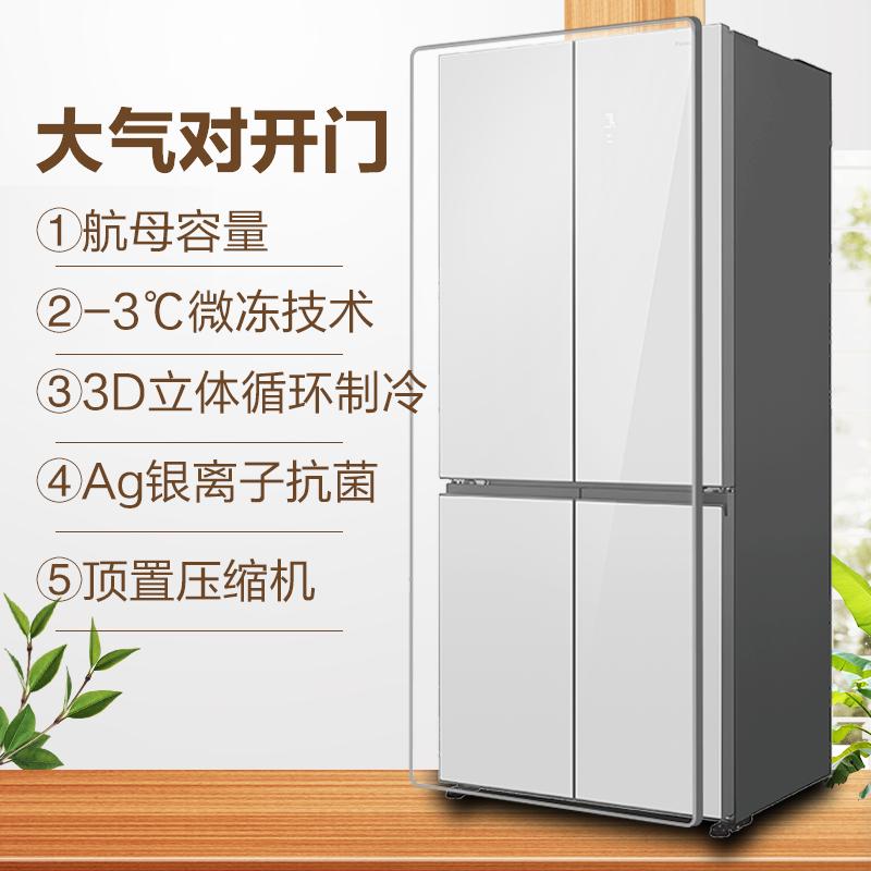 Panasonic 松下 NR-DE49CP1-S 498升 十字对开门冰箱 ¥7990限时抢购