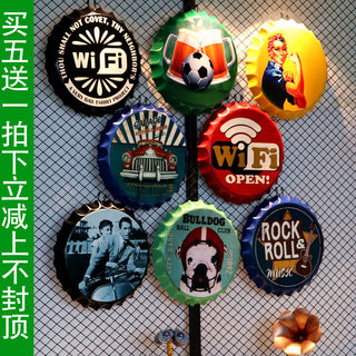 Retro beer bottle cap three-dimensional wall hanging wall decoration American shop bar coffee shop wall decoration decoration