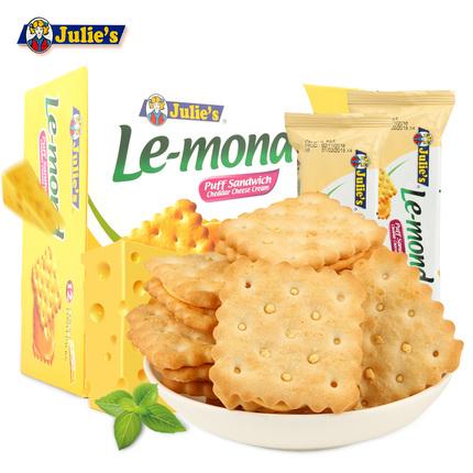 马来进口网红零食饼干茱蒂丝雷蒙德乳酪芝士柠檬夹心饼干礼盒648g