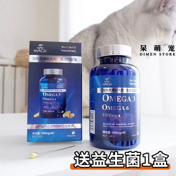 Absolutely charm deep-sea salmon oil beauty hair care pet cat dandruff special skin care products 60