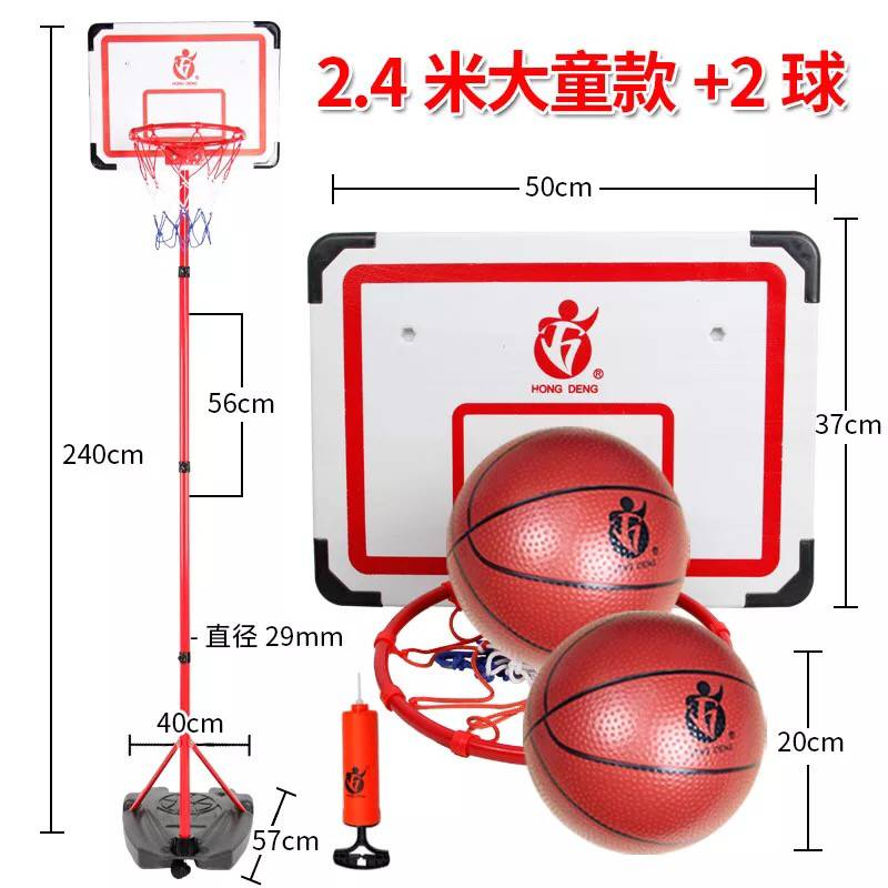 Children\'s basketball frame can lift the indoor shooting frame ...