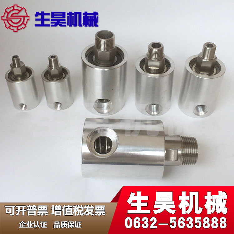 High speed punch rotary joint pneumatic clutch aluminum