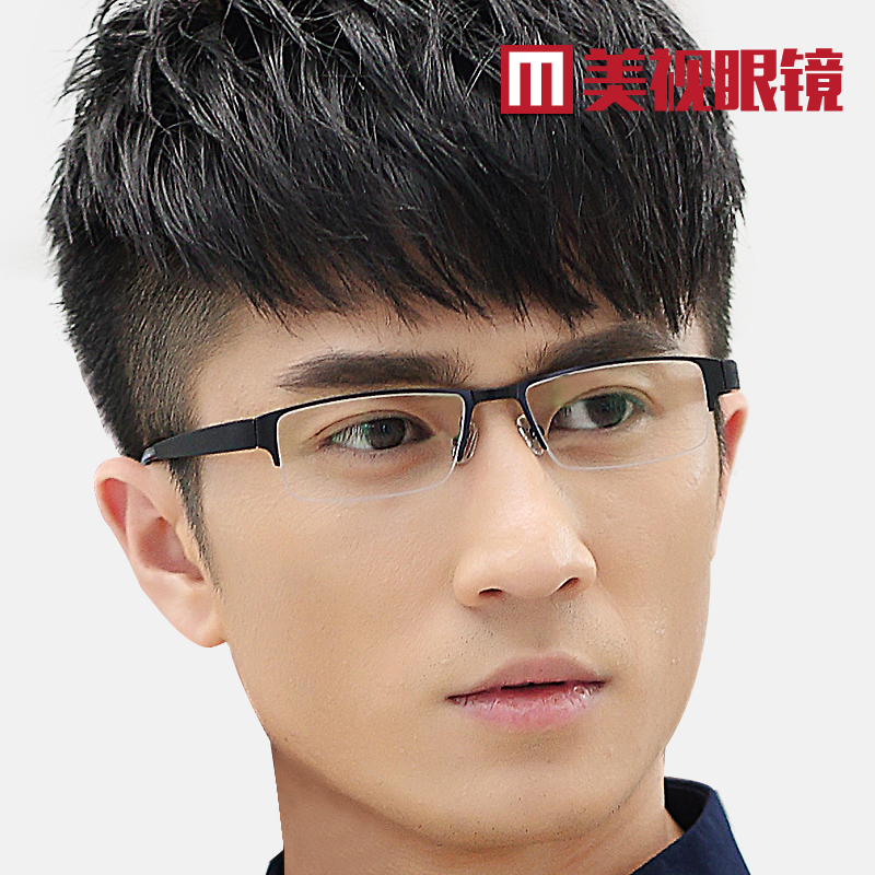 ad4a20baad Half-frame glasses frame male big face fat face glasses frame male ...