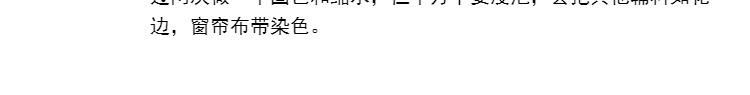 韩式简约纯色纯棉纱卧室书房客厅美式乡村落地飘窗半遮光纱帘窗帘