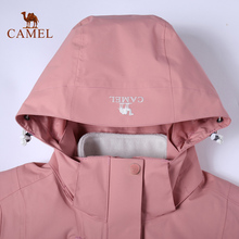 Camel outdoor outfits, men's windproof, waterproof, antifouling and warm climbers.