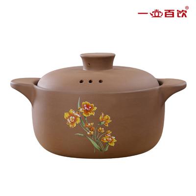 一壶百饮紫砂耐高温陶瓷煲小沙锅