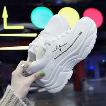 女韩版百搭透气增高小白鞋老爹鞋