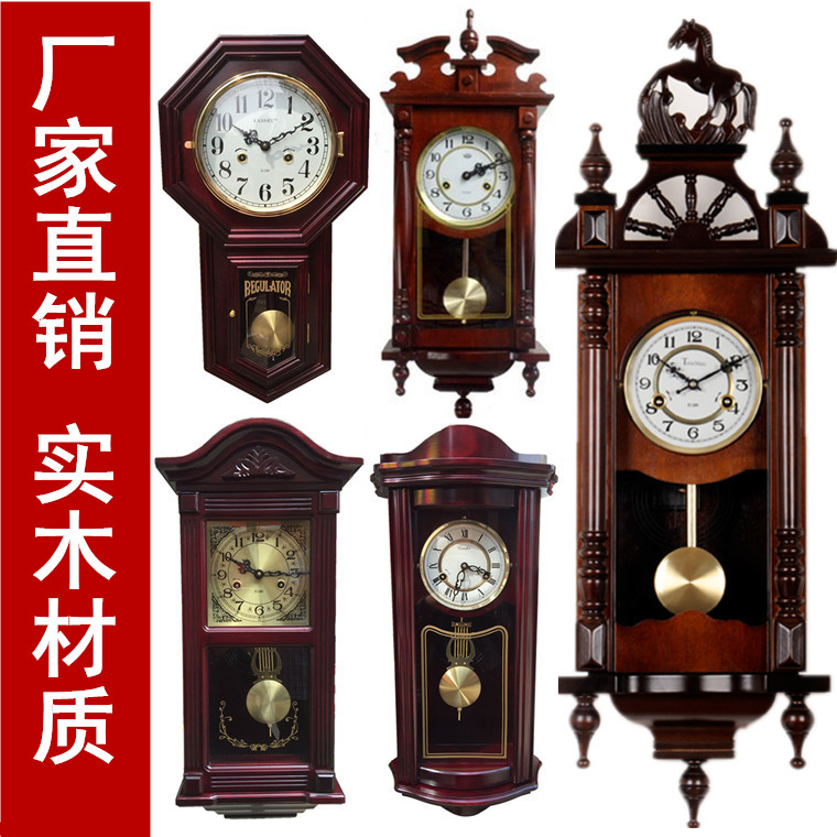 Genuine Vintage Polaris Machine Core Feng Shui Chime Chinese Style European  Style Living Room Rocking Wood