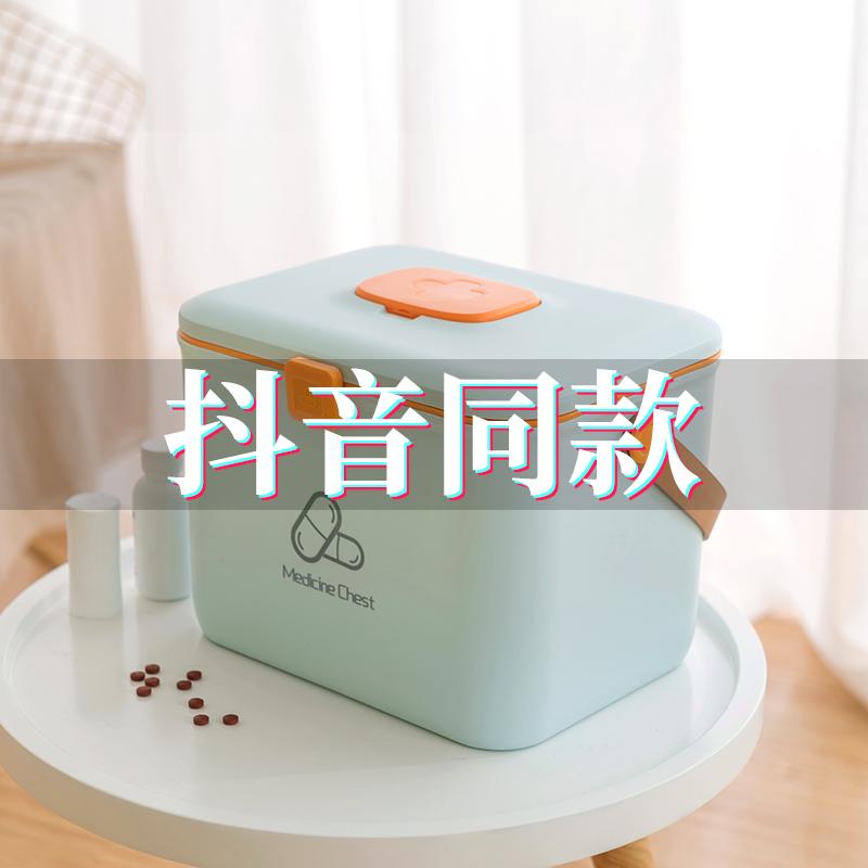 【新品】药箱家用医药箱医疗急救箱药用药品家庭特大号多层收纳盒