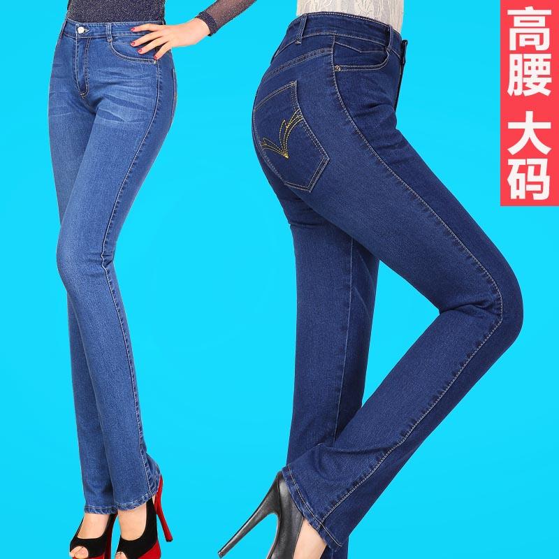 春秋季中年牛仔裤女装高腰大码弹力胖MM修身妈妈裤显瘦小直筒长裤
