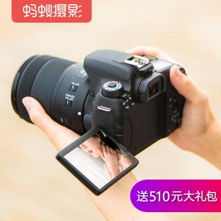 Canon/ канон 77D комплект муравей фотография  EOS 18-135 USM зеркальные камера hd цифровой путешествие, цена 68310 руб