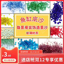Glass sand colored beads color fish tank landscape decorative bottom sand aquarium floor sand