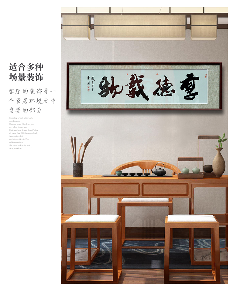 Jingdezhen hand - made porcelain plate painting calligraphy word study of new Chinese style tea solid wooden frame, hang a picture to the sitting room adornment background