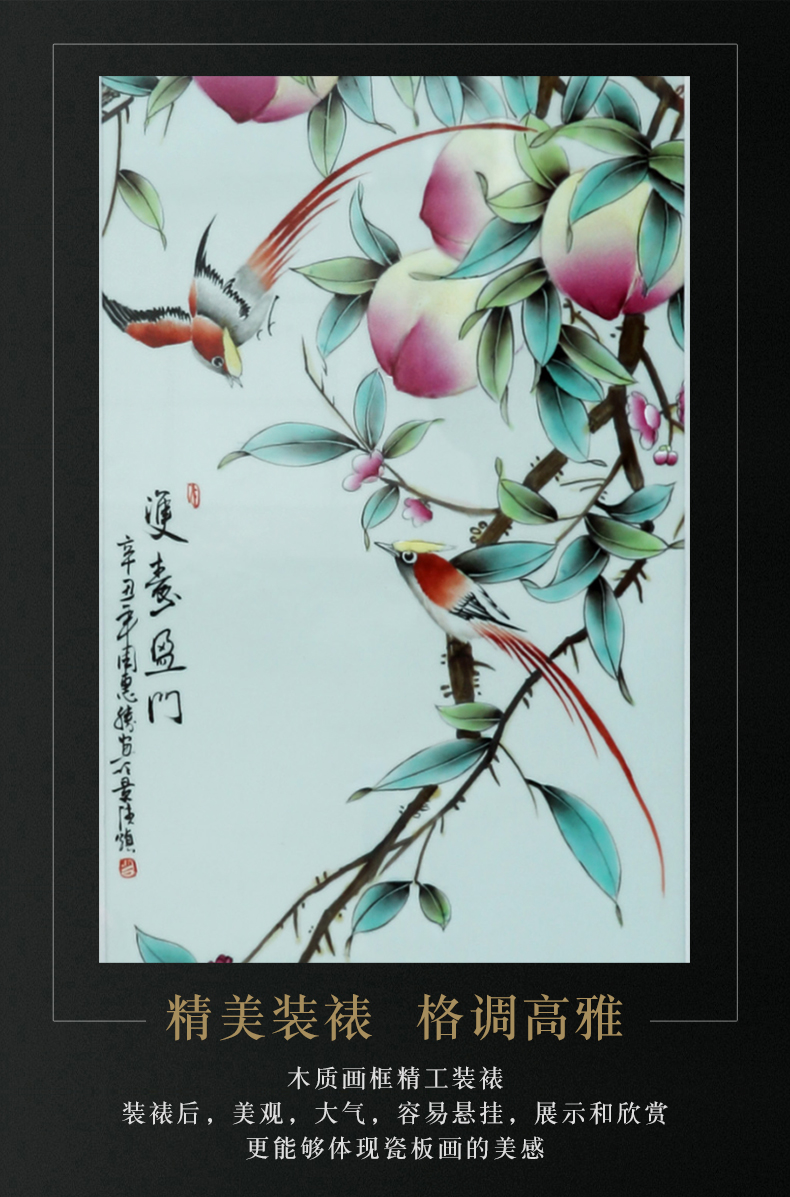 New Chinese style household adornment picture of jingdezhen ceramic porcelain plate painting porcelain plate painting four screen to hang a picture to the sitting room adornment mural