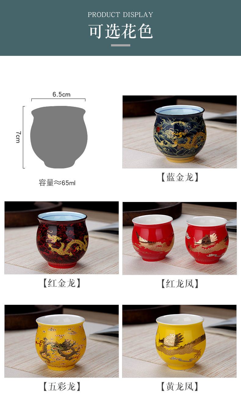Double kung fu tea cups don 't hot jingdezhen high - capacity ceramic tea cup personal special sample tea cup insulation cup