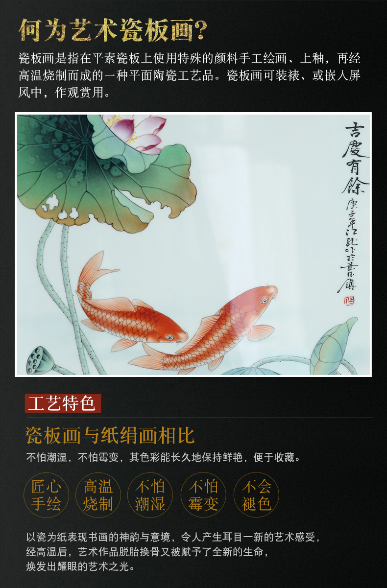Jingdezhen porcelain plate painting masters happy study adornment picture wining the sitting room porch solid wood bedroom hangs a picture