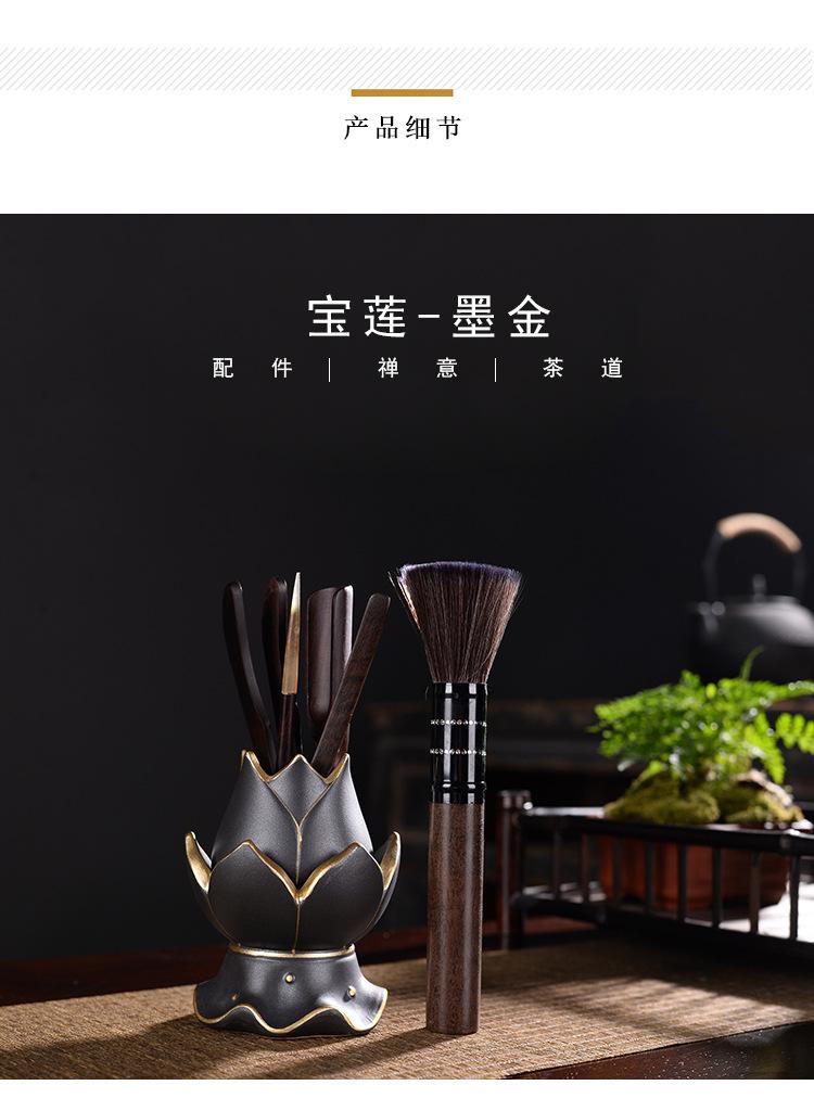 Tea accessories wenge Tea six gentleman coarse pottery Tea tin, ebony 6 gentleman ceramic kung fu Tea set