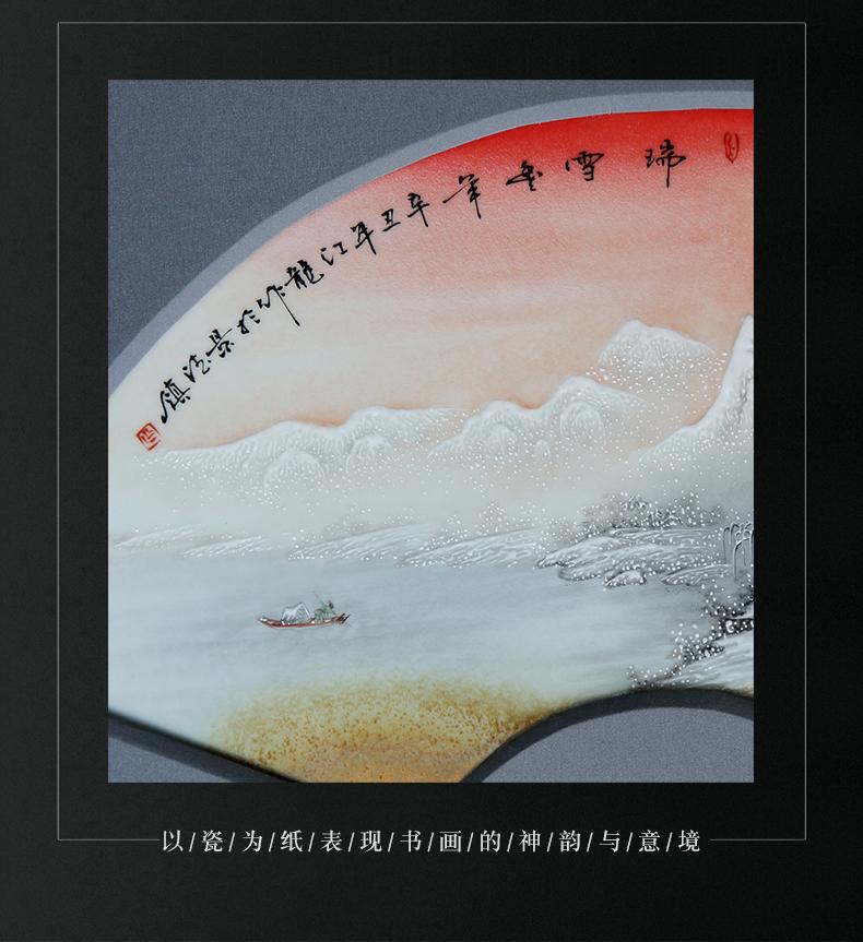 Jingdezhen porcelain plate painting Chinese famous pastel snow adornment restaurant landscape archaize background picture that hang a picture
