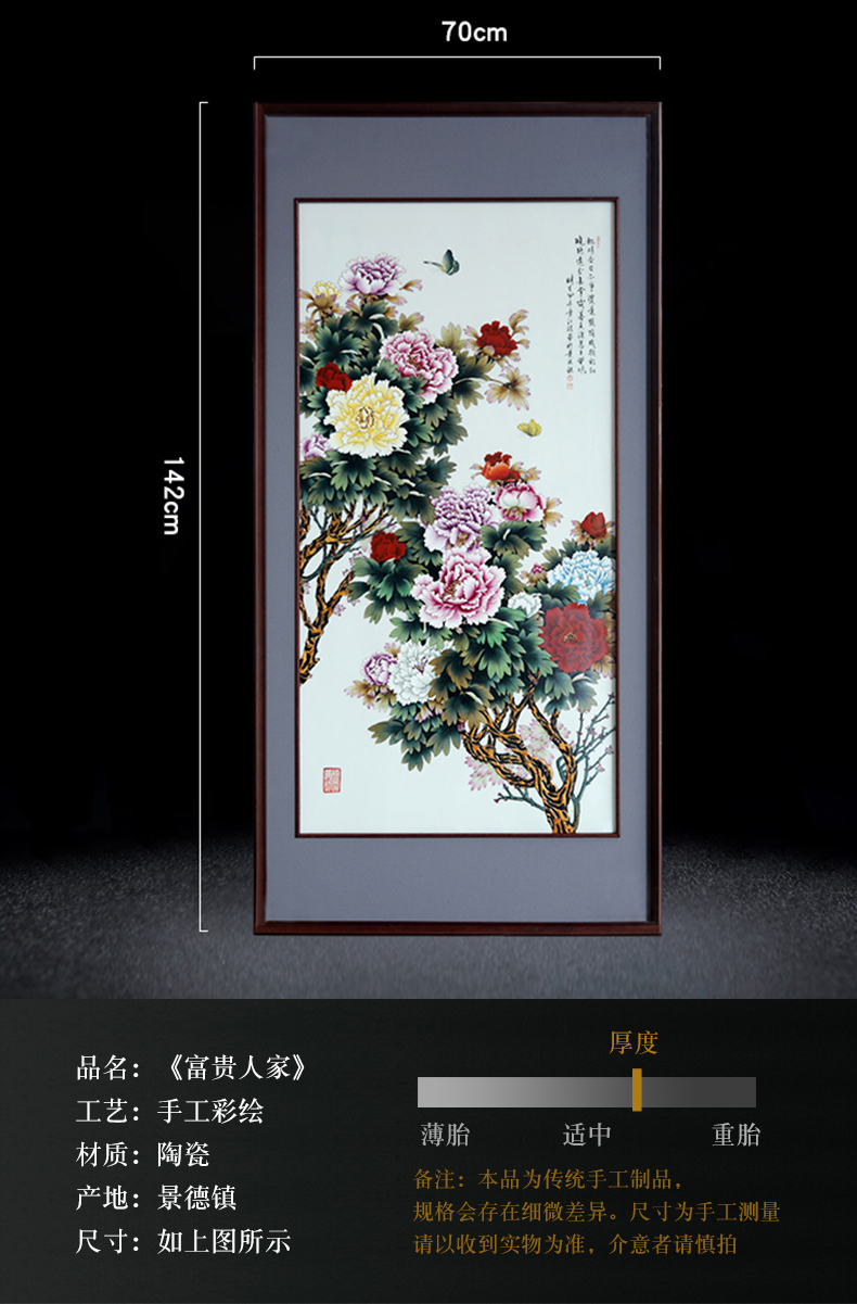 Jingdezhen porcelain plate painting peony study solid wood bedroom adornment porch sitting room sofa hangs a picture in the background