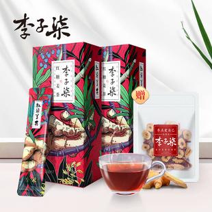 【李子柒】暖宫红糖姜茶2盒装