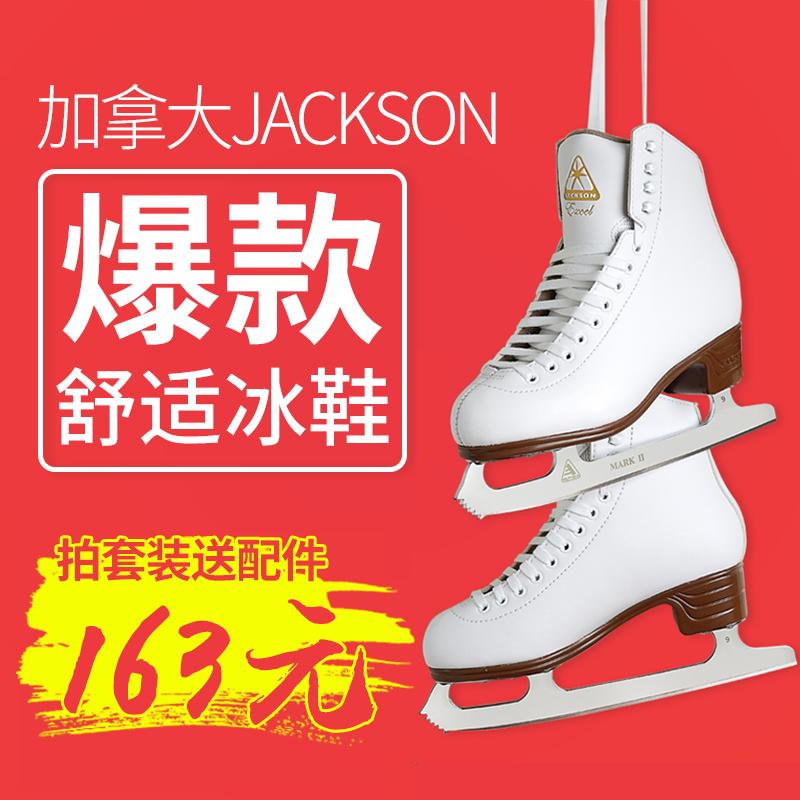Коньки Jackson js1490