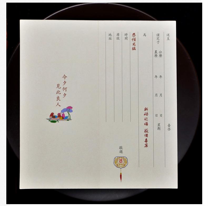 凤冠霞帔-详情页-恢复的_12.jpg
