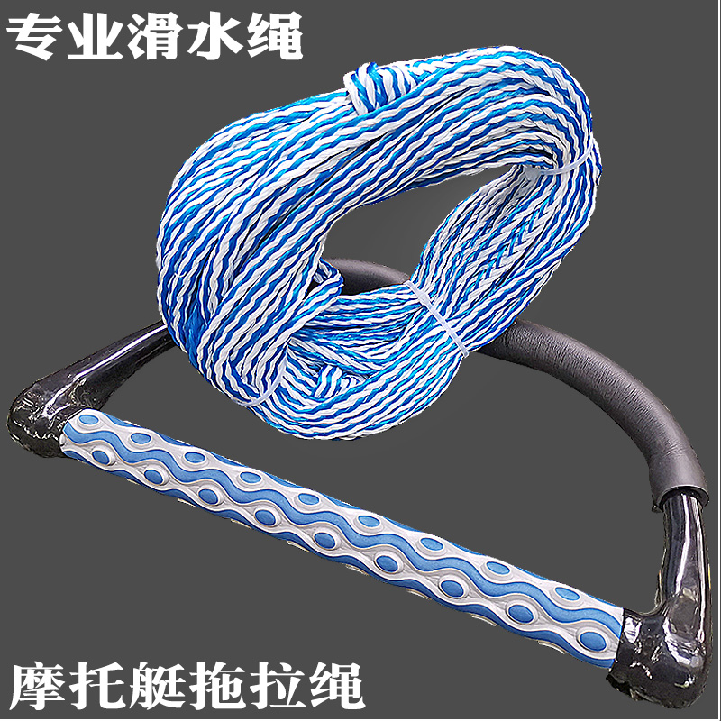 Water-skiing board tail waveboard special water-skiing rope motor boat towing rope swipble surfboard yacht drag rope.
