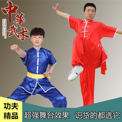 Children's Wushu Clothing Chinese Kungfu Performance Clothing Adult Competition Gongfu Clothing Short-sleeved Children's Wushu Training Clothing