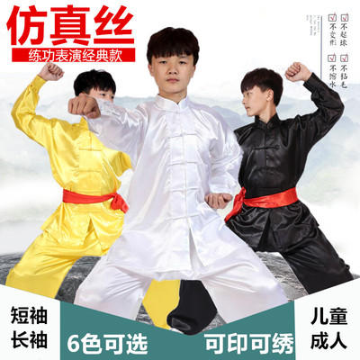 Children's Wushu Show Clothes Adult Taiji Clothes Wushu Hall Training Clothes Kungfu Competition Clothes Men and Women's Wushu Training Clothes White