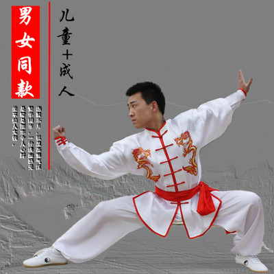 Children's Wushu Gongfu Clothes for Adult Wushu Performance Clothes Shuanglong Changquan Gongfu Clothes for Taijifu Competition Performance Clothes