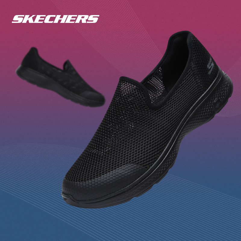 skechers skechers womens shoes 2018 new hollow breathable