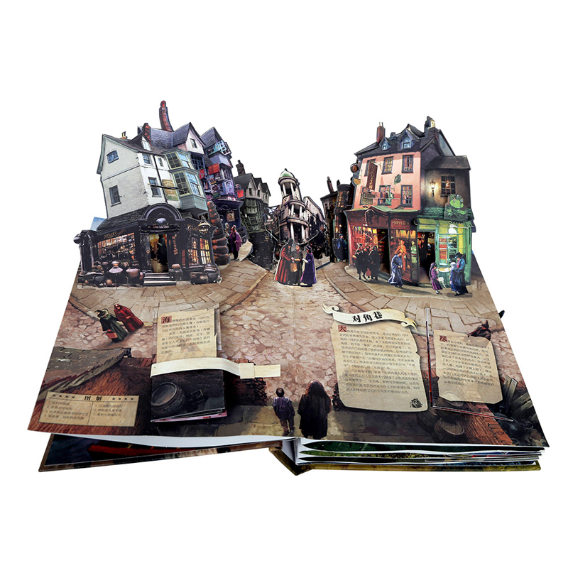 Harry Potter Memorial Edition 0 99 Years Old World Magic Story Stereo Book 3d Scene Birthday Gift Colleagues