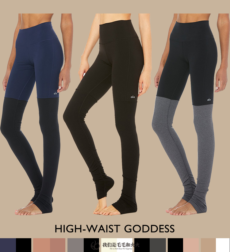 041545f7a1 Mao fire fire Alo yoga Goddess autumn and winter high waist stitching tight yoga  pants goddess pants country now